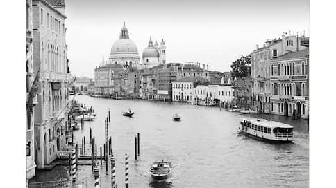 Венеция  / Baglioni Hotel Luna