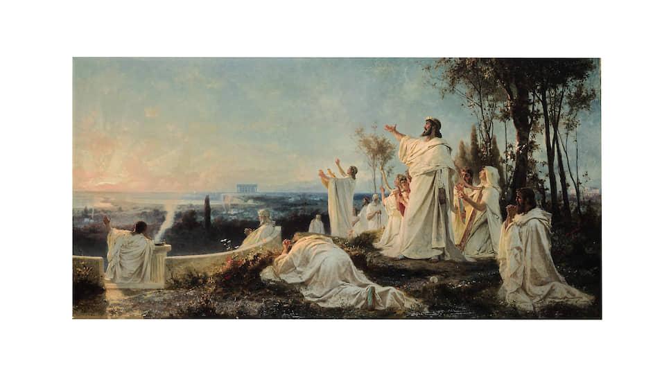 Федор Бронников, «Гимн пифагорейцев восходящему солнцу», 1877 год