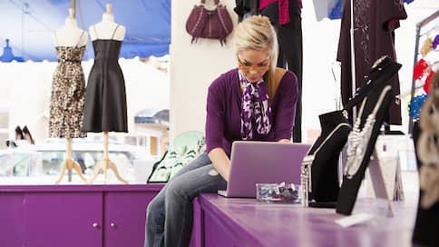 Наряд с доставкой  / Чем выгодна покупка одежды в интернете
