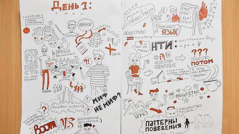 Остров с сетевым эффектом  / Участники российской технологической революции обсуждают кадры, экспорт и экосистему