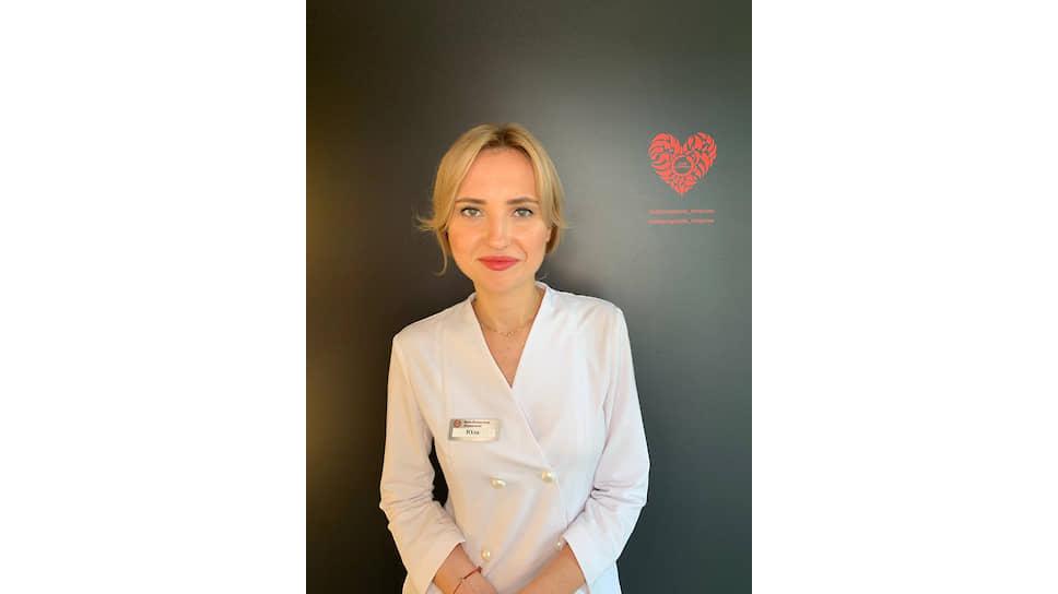 Юлия Зотова, врач-дерматокосметолог, Aldo Coppola