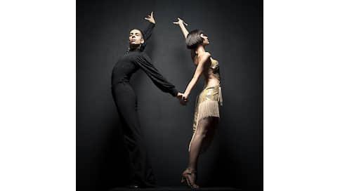Танец на доверии  / Танго как социальный феномен