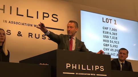 Точно в десятку  / Watch Auction X Phillips в Женеве