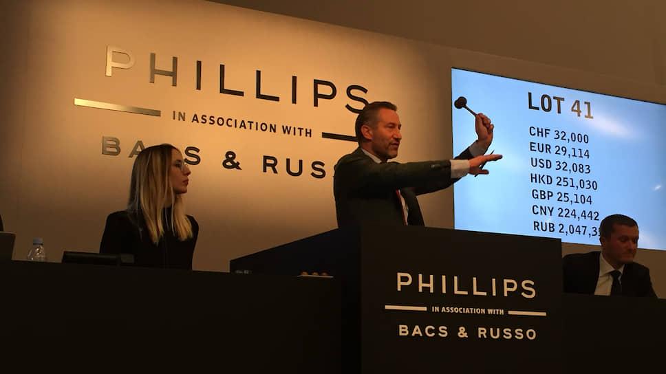 Аукцион Watch Auction X Phillips