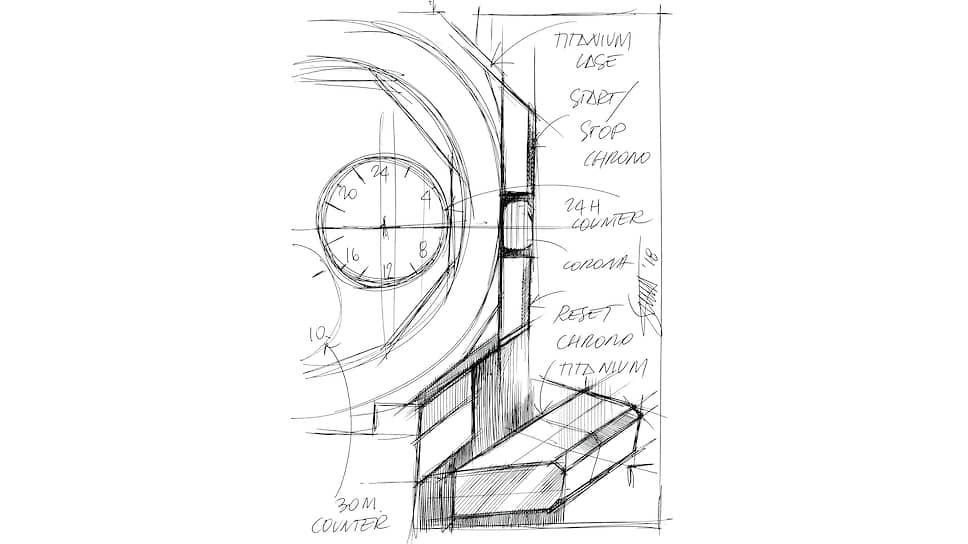 Эскиз часов Bvlgari Octo Finissimo Chronograph GMT Automatic