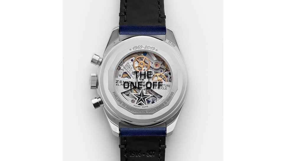 Часы получили прозрачную заднюю крышку из сапфирового стекла с надписью The One-Off, открывающую взгляду механизм El Primero 400