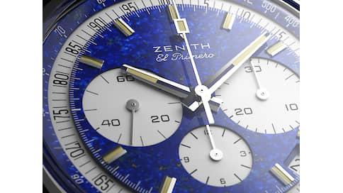 Лазурная мечта  / Спецмодель Zenith на торгах Phillips