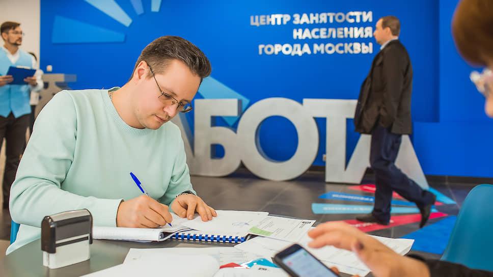 Притягательная сила мечты / Самое главное для московской городской системы занятости — это эффективное трудоустройство всех нуждающихся в работе москвичей
