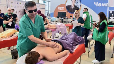 Крылья победы нашей  / Московская команда стала лучшей на V национальном чемпионате профессионального мастерства среди людей с инвалидностью «Абилимпикс-2019»