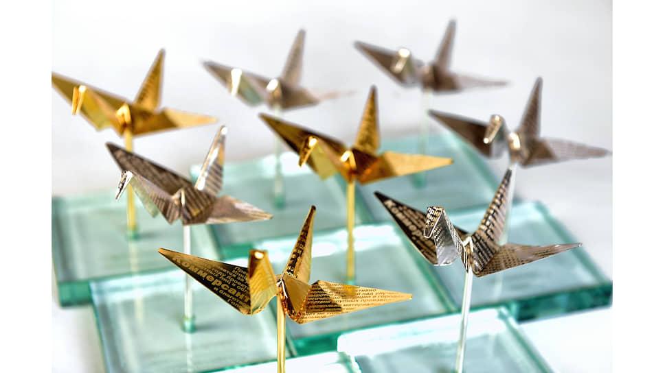 Приз премии «Коммерсантъ. Инициативы», созданный компанией Epic Jewellery