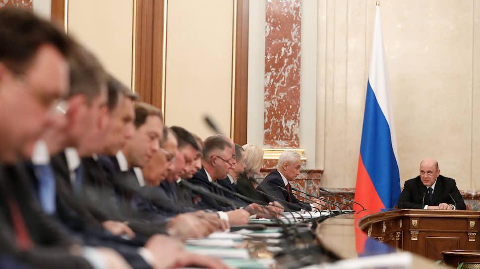 Председатель правительства России Михаил Мишустин проводит совещание с членами кабинета министров