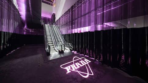 Цель визита  / Натела Поцхверия о шоу Prada в Шанхае