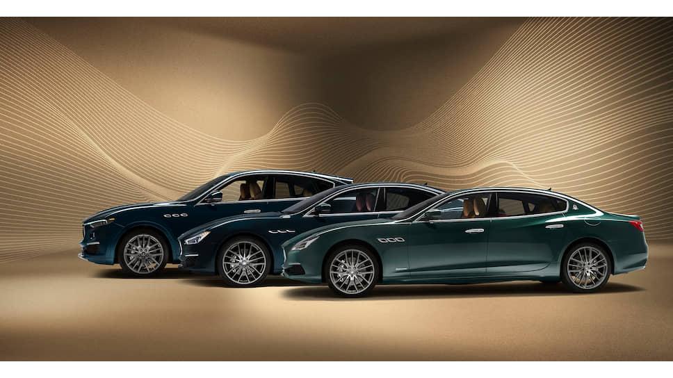 Автомобили Maserati из специальной серии Maserati Royale