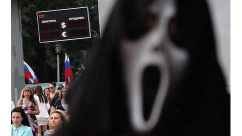 Нефть девальвировала рубль  / Мировые валюты на российском рынке обновили четырехлетние максимумы