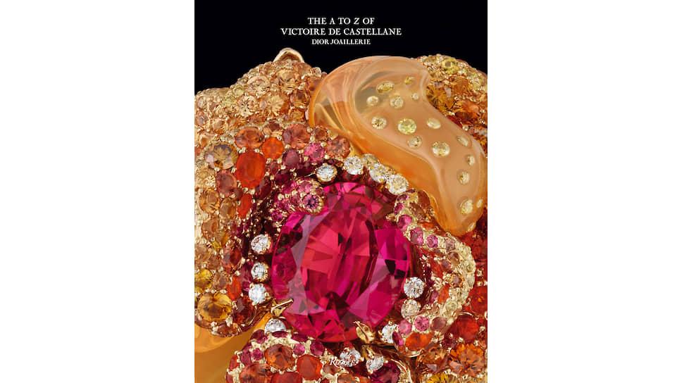 Обложка книги The A to Z of Victoire de Castellane