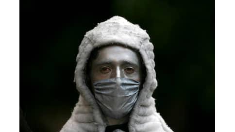 Вирусономика новейшего времени  / Во что эпидемии обходятся людям и человечеству