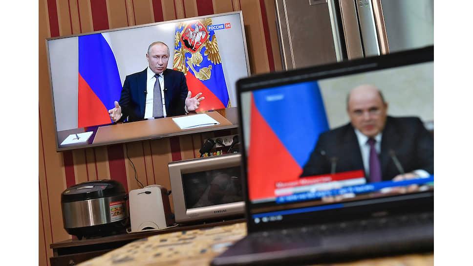 Трансляция выступления президента России Владимира Путина, посвященного мерам по предотвращению распространения коронавирусной инфекции COVID-19