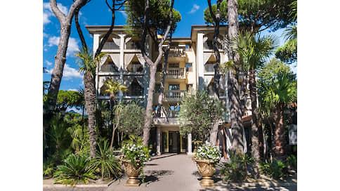 Берег тирренский  / Grand Hotel Imperiale в Форте-деи-Марми