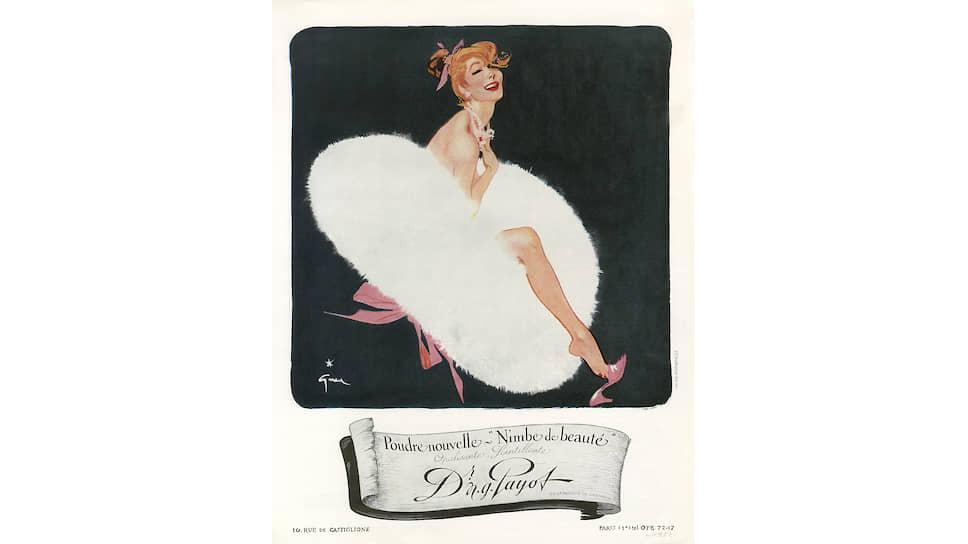 Рекламный плакат рассыпчатой пудры Payot, художник Рене Грюо, 1952 год