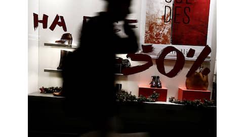 Магазины открылись скидкам  / На какие акции стоит рассчитывать покупателям