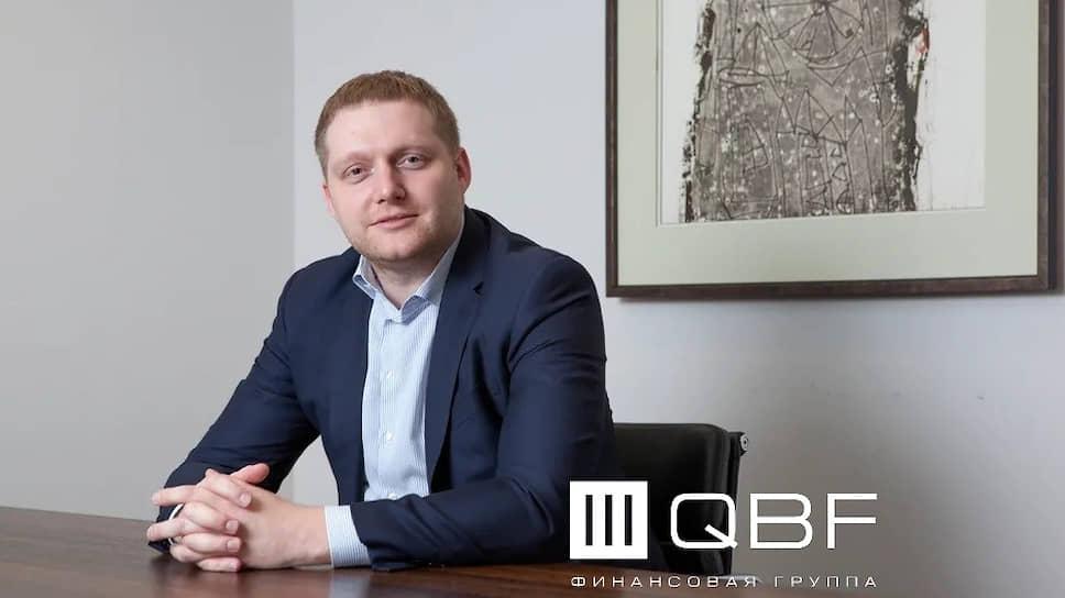 Роман Шпаков, председатель совета директоров QBF