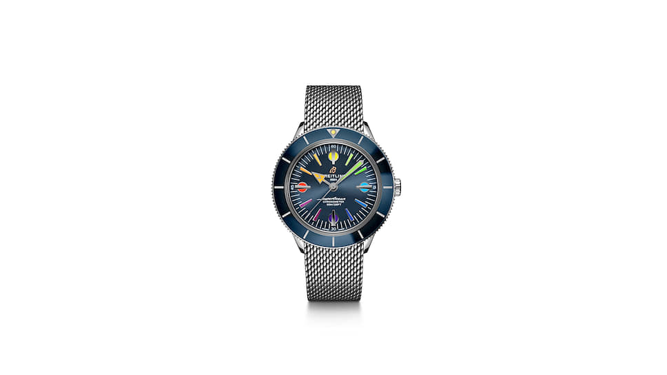 Breitling Rainbow to Honor Our Frontline Heroes Superocean Heritage '57 Limited Edition II