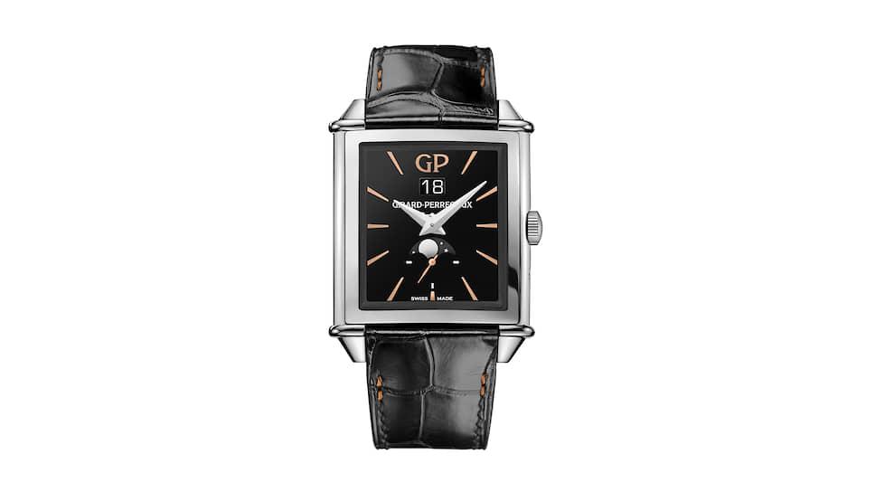 Girard-Perregaux Vintage 1945 Infinity Edition