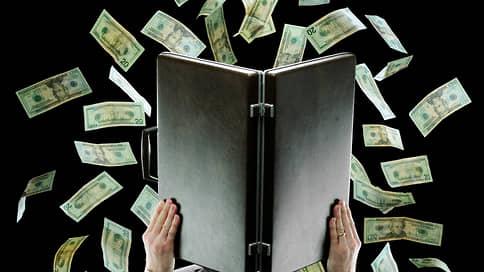 Вирус съел  / Компании сокращают дивиденды на фоне пандемии