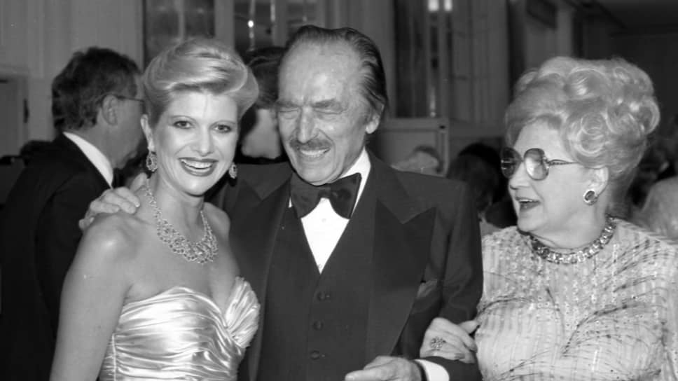 Фред Трамп с невесткой Иванной Трамп и супругой Мэри Энн Трамп-Маклеод