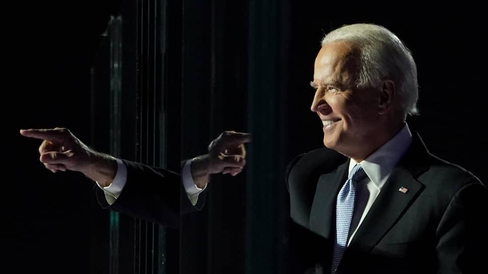 Компромиссы Байдена / Рынки готовятся к появлению в американском Белом доме новой администрации