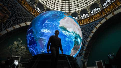 Перспективы новой глобализации  / Что будет с глобальной экономической системой после Трампа