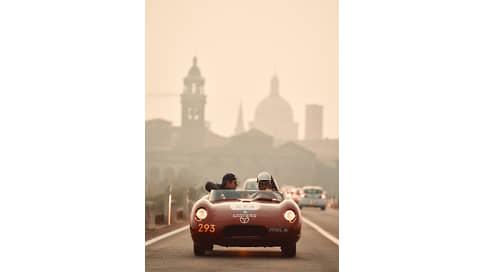Красавица под маской  / Mille Miglia по часам Chopard