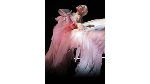 Женевский договор  / Леди Гага и Tudor