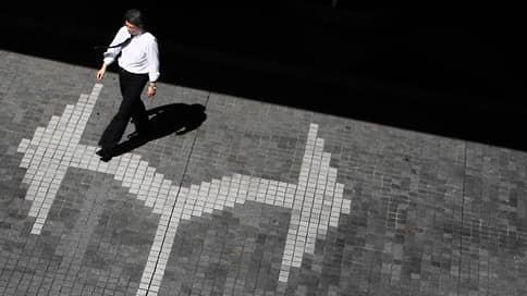 Инвестиции в период COVID  / Четвертый год подряд международные инвесторы сокращают вложения на российском рынке