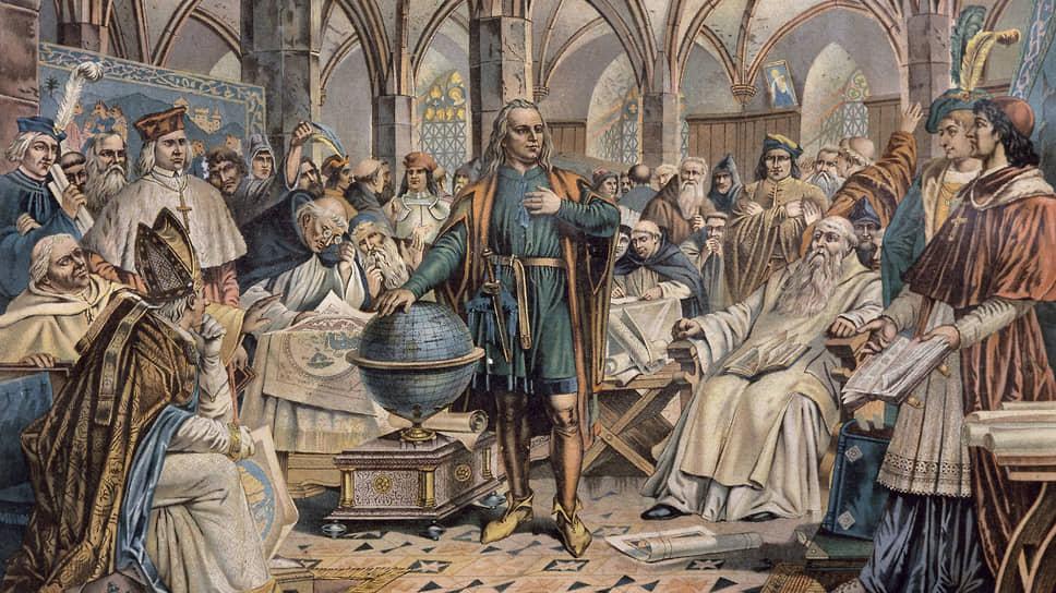 Христофор Колумб объясняет совету экспертов в Университете Саламанки разработанную им транспортную логистику