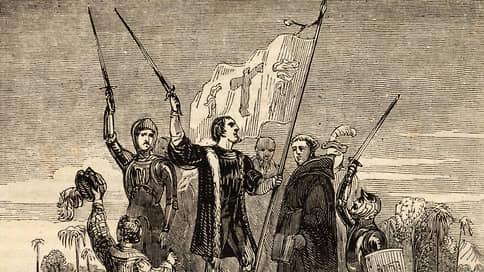 Во сколько обошлось открытие Америки  / «Деньги» оценили рентабельность стартапа Христофора Колумба