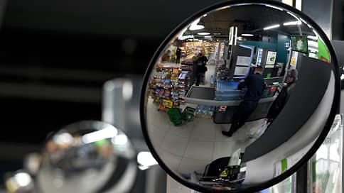 На полках цены затряслись  / Как сэкономить на покупке продуктов