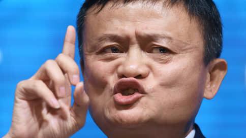 Рынок, который построил Джек  / Как преподаватель английского стал самым богатым человеком Китая и перестал им быть