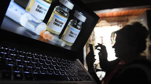 Гонка за миллиардами  / Во сколько обойдутся миру вакцины от COVID-19