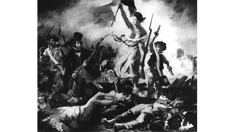 Свобода, равенство и франки  / Какова была цена Парижской коммуны