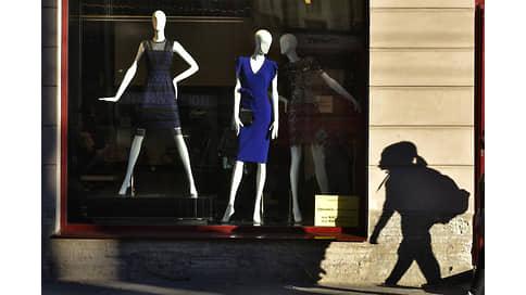 Гардероб растет в цене  / Как может измениться стоимость одежды в новом сезоне