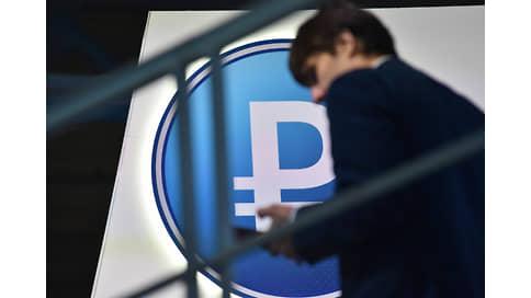 Акции пошли в рост  / Самые доходные вложения марта