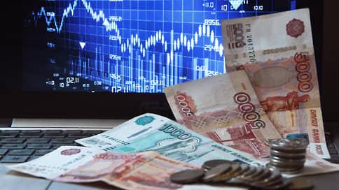 Санкции уронили рубль  / Но давление на российскую валюту оказывают не только они