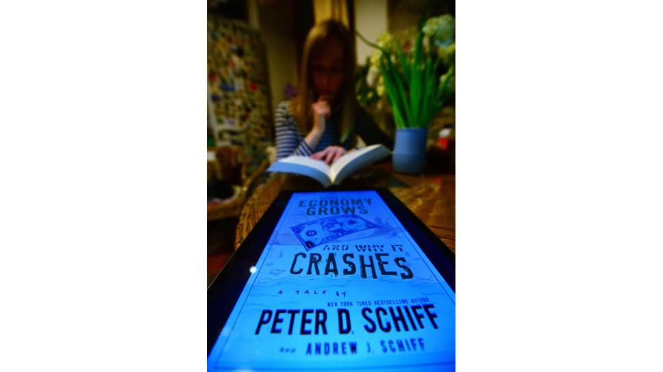 В своих книгах Питер Шифф легким доступным языком объясняет, почему американская экономика скоро рухнет, а также дает советы, как на этом можно заработать
