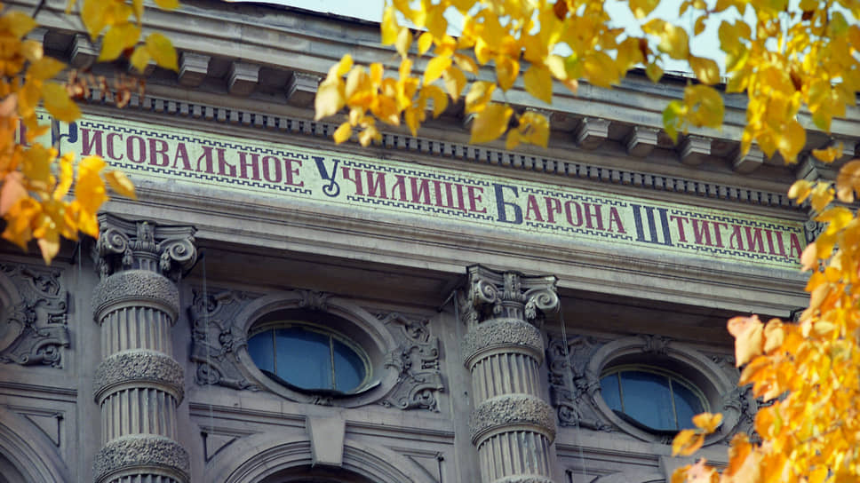 Санкт-Петербургская государственная художественно-промышленная академия имени А. Л. Штиглица — один из старейших российских вузов