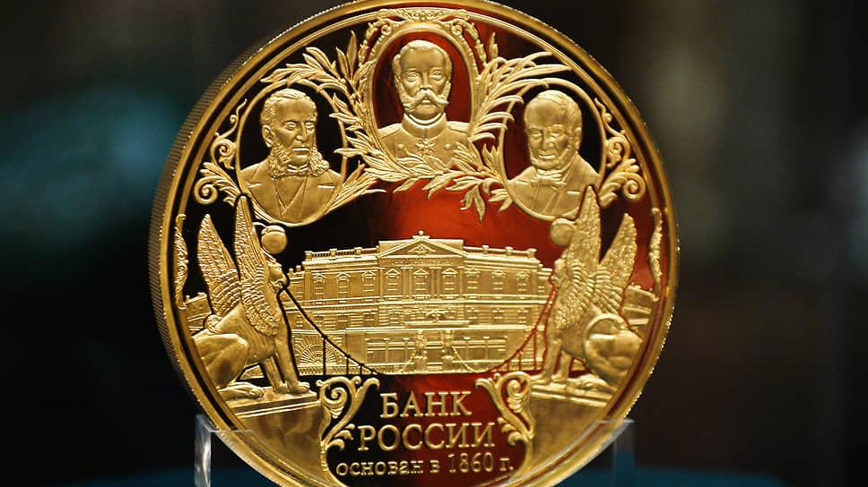 На самой большой российской монете (вес — 5 кг, диаметр — 13 см, номинал — 50 000 рублей, золото 999-й пробы), посвященной 150-летию Банка России, изображены портреты Александра Штиглица (слева), первого руководителя банка, его преемника Евгения Ламанского (справа) и императора Александра II