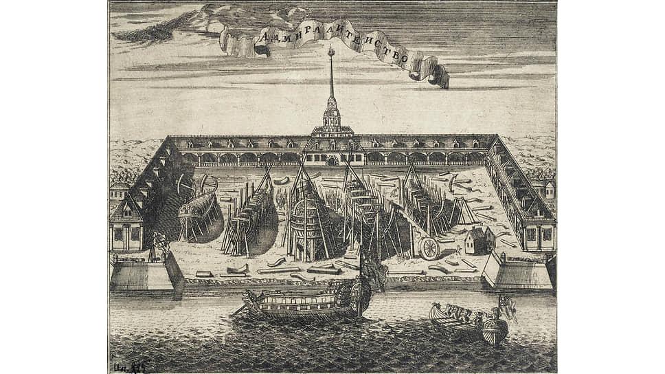 Вид Адмиралтейской верфи в Санкт-Петербурге. Гравюра Алексея Ростовцева. 1717 год