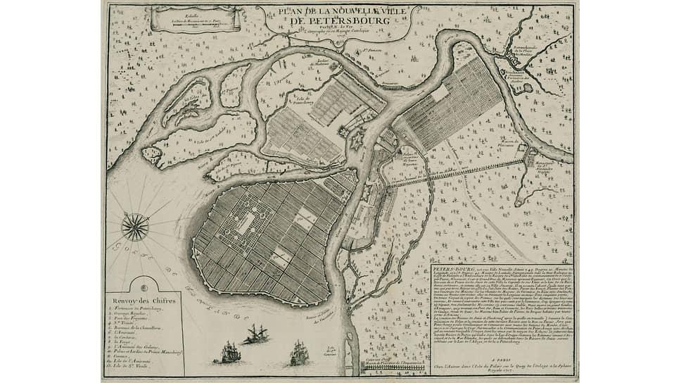 Гравированный план Санкт-Петербурга, созданный в 1717 году французским гравером Николя де Фером по заказу Петра Великого в период пребывания русского царя в Париже
