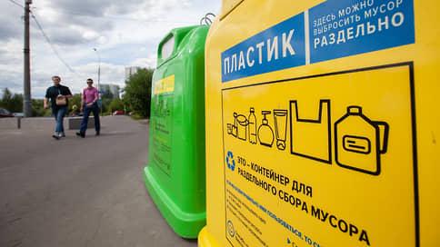 Здоровые инициативы  / Как повышать экологическую устойчивость в РФ