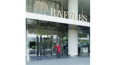 Турция  / Raffles Istanbul